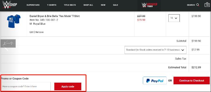 WWE Shop Coupons 01